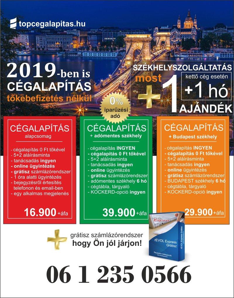 Cégalapítás és székhelyszolgáltatás 2019-ben is a topcegalapitas.hu-nál....